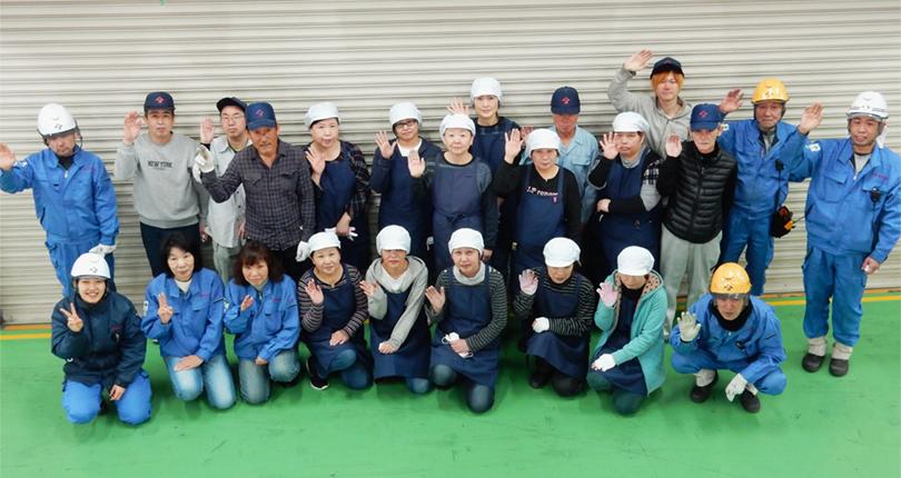 茨木事業所パート・アルバイト